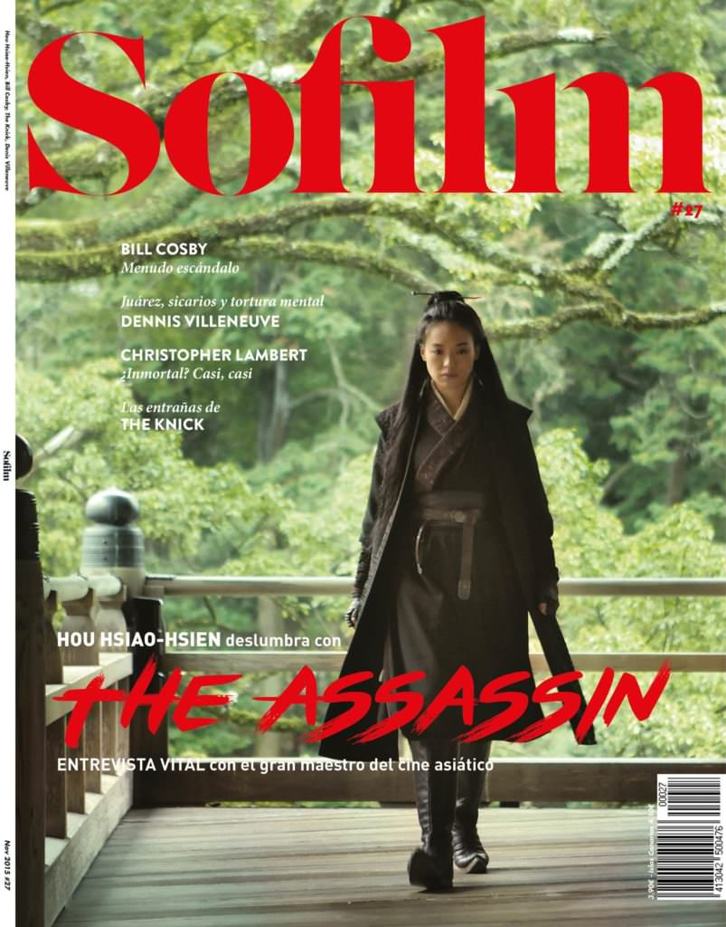 Sofilm #27 – Hou Hsiao-Hsien